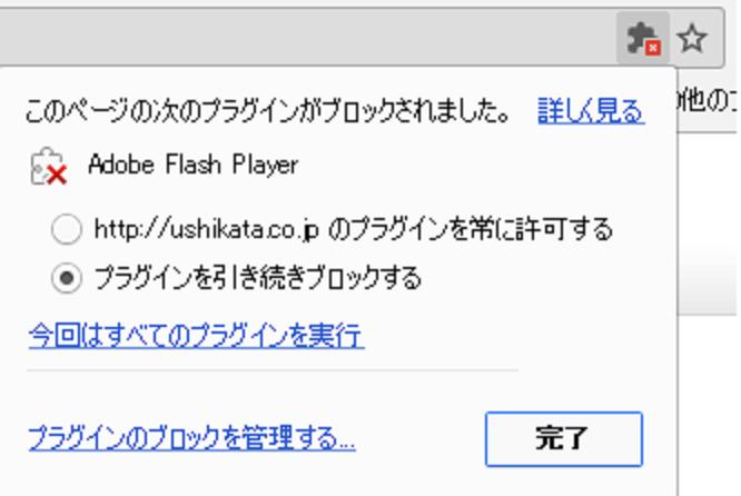 Index of /var/plain_site/storage/images/media/images/adobe-flash